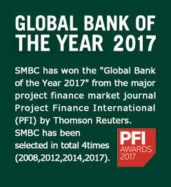 GLOBAL BANK OF THE YEAR 2017