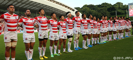 Men's Rugby World Cup Team Japan