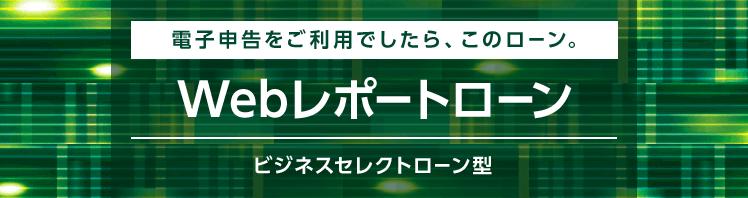 三井住友銀行 法人プロモーションオフィス