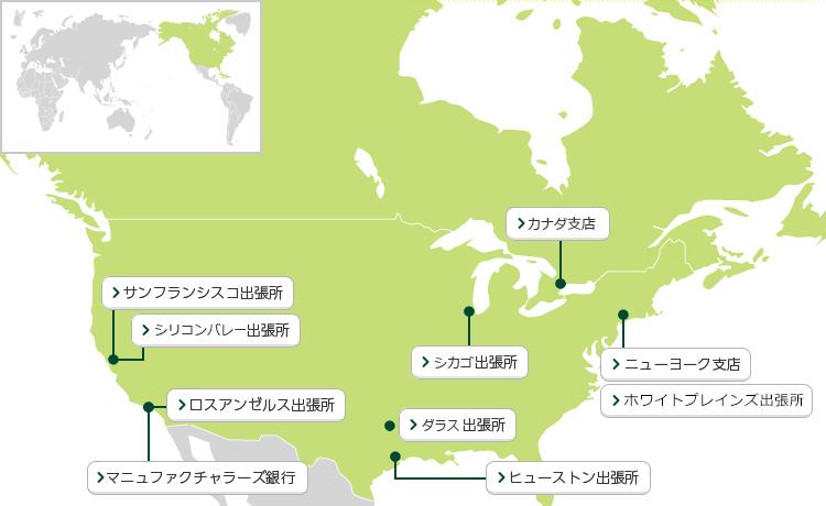 海外営業拠点所在地一覧 北米 : 三井住友銀行