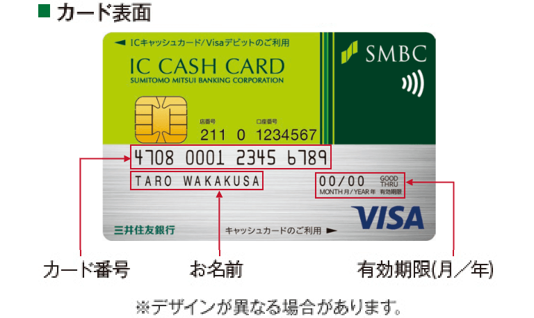 カード 番号 た 暗証 キャッシュ 忘れ キャッシュカードの暗証番号を忘れた・間違えてロックした際の対処法 急ぎで出金する方法も