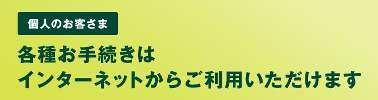 三井 住友 銀行 コロナ