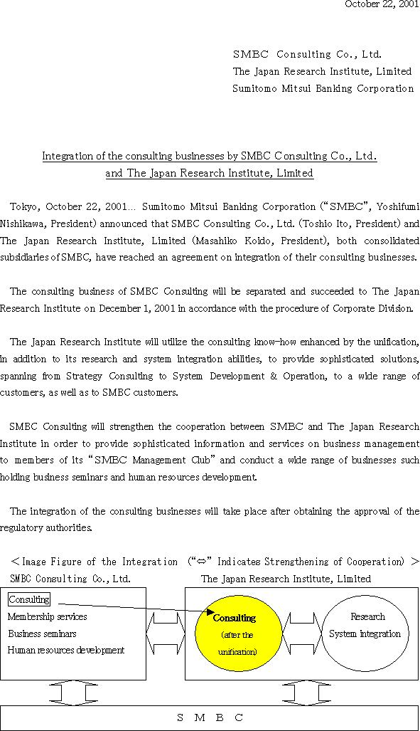 Integration of the consulting businesses by SMBC Consulting Co., Ltd. and The Japan Research Institute, Limited(1/2)