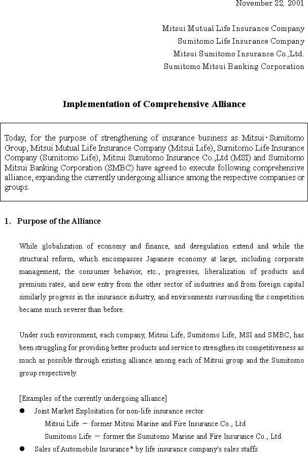 Implementation of Comprehensive Alliance(1/4)