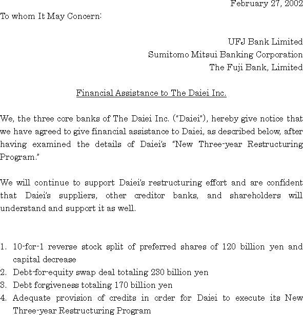 Financial Assistance to The Daiei Inc.(2/2)