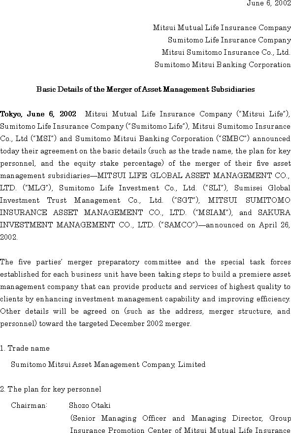 Basic Details of the Merger of Asset Management Subsidiaries(1/2)