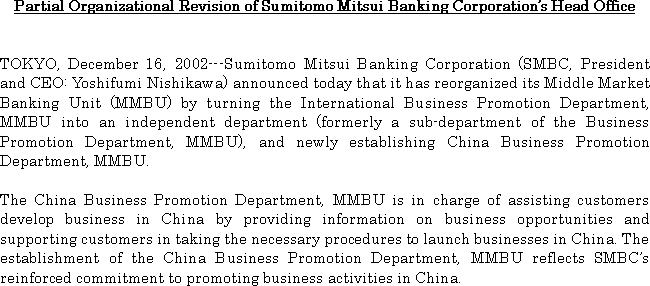 Partial Organizational Revision of Sumitomo Mitsui Banking Corporation's Head Office(1/1)