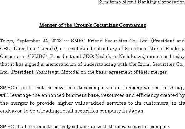 Merger of the Group's Securities Companies(1/1)