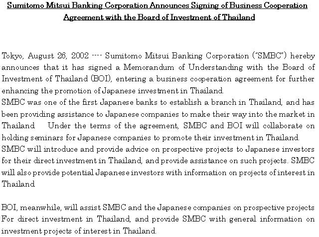Sumitomo Mitsui Banking Corporation Announces Signing of Business Cooperation