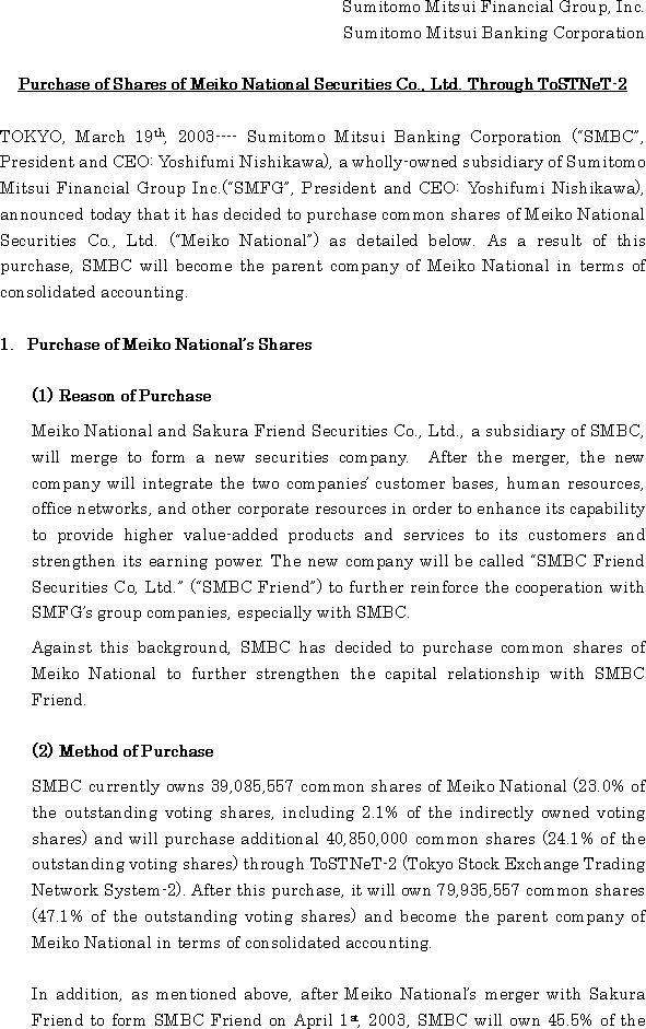Purchase of Shares of Meiko National Securities Co., Ltd. Through ToSTNeT-2(1/3)